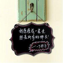 欧悦创意挂式迷你小黑板23*30cm