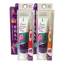 晨友牙刷牙膏套装组合