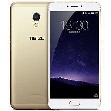 魅族MX6 32G 金色全网通手机