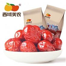 西域美农一级阿克苏红枣250g*2袋