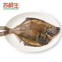 阿拉斯加黄金鲽(整鱼)400g/条