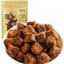 限河北:百草味五香牛肉粒100g/袋