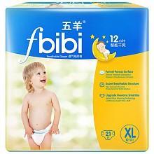 五羊婴儿纸尿裤XL21片