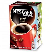 雀巢咖啡1.8g*20包*2件