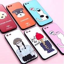 数惠iphone7/7plus手机壳