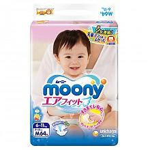 尤妮佳M码婴儿纸尿裤 64片