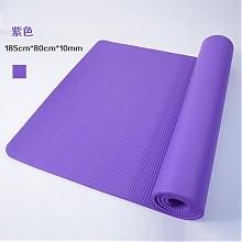 喜欢美瑜伽垫185*80cm