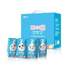 蒙牛甜小嗨酸牛奶12盒