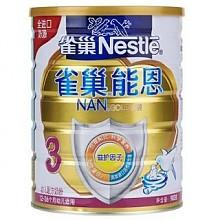 雀巢能恩幼儿配方奶粉3段900g