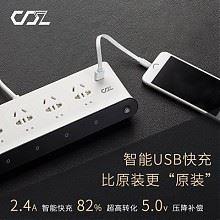 智能遥控实智P1带USB充电插排