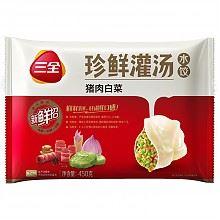 限地区:三全猪肉白菜水饺450g*2件