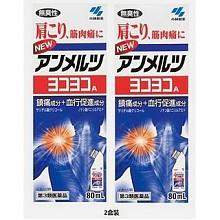 小林制药肩周炎涂抹液80ml*2瓶