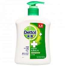限PLUS或金牌以上会员:滴露洗手液500g/瓶