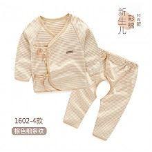芊雨婴儿纯棉内衣套装