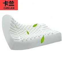卡兰泰国天然乳胶 按摩枕头