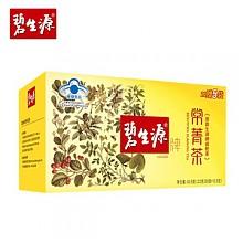 碧生源润肠通便常润茶2.5g*25袋