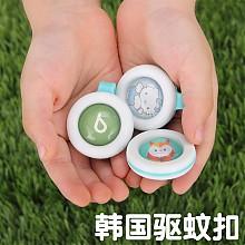 儿童防蚊手环