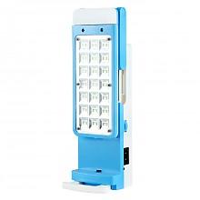 久量 LED台灯 1.6W