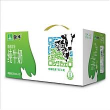 临期特价!蒙牛牛奶250ml×12盒x2件
