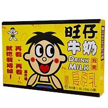 旺仔牛奶(果汁味)245ml*24罐