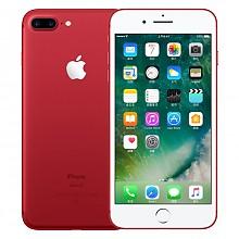 iPhone 7红色特别版128G