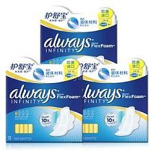 护舒宝液体卫生巾18片*3*2件+凑单品