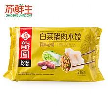 龙凤大白菜猪肉水饺690g