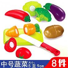 彩钻切水果玩具8件套