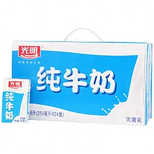 光明 利乐砖 纯牛奶 250ml*24盒
