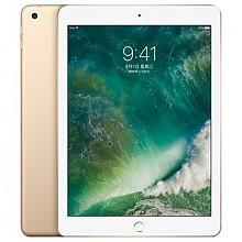 苹果 2017款iPad9.7英寸32G