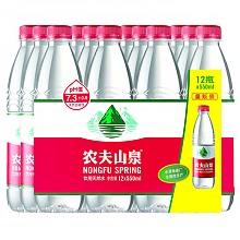 农夫山泉饮用水塑膜量贩装550ml*12瓶