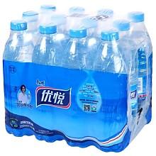 限地区:康师傅饮用水550ml*12瓶(整箱)