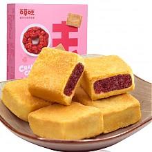 限上海:百草味蔓越莓酥300g