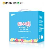 限地区:蒙牛甜小嗨酸奶200g*12盒