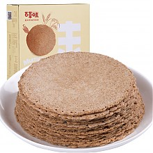 限上海:百草味五谷杂粮饼125g/盒