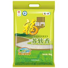 福临门苏软香大米5KG