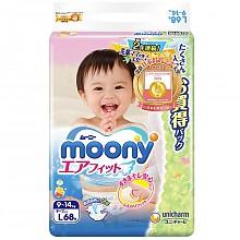 再特价:尤妮佳 L码 婴儿纸尿裤 大号L68片
