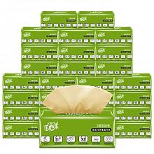 可心柔抽纸V3系列竹浆本色3层300张28包量贩装