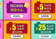 【活动】520购物嘉年华 领京东全品类100-5,500-25