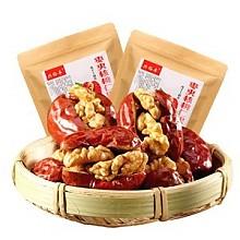 兴裕丰红枣夹核桃仁 250g*2袋