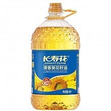 长寿花一级压榨清香葵花籽油4L*2桶