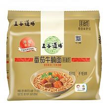 限浙江:四连包五谷道场骨汤蔬菜番茄牛腩面