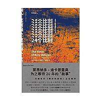《24个比利》/《比利战争》Kindle版