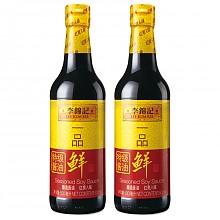 李锦记一品鲜特级酱油500ml *2件
