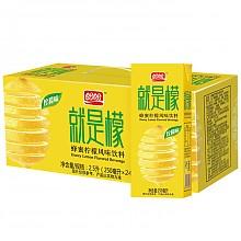 5箱盼盼就是檬 果汁饮料250ml*24盒