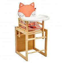 好孩子实木多功能组合餐椅