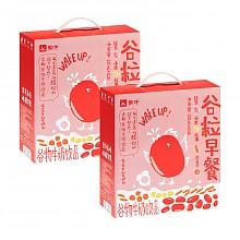 限地区:2箱蒙牛红谷风味牛奶 250ml*12盒