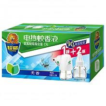 超威电蚊香液(无香型)驱蚊液40ml/瓶*2 直插式加热器