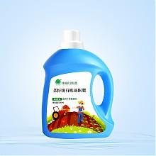 500ml*2瓶星天地通用型盆栽植物营养液