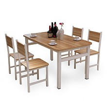 宜宸一桌四椅 餐桌椅组合140*80cm